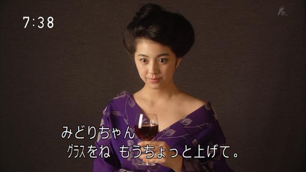 柳ゆり菜 マッサン