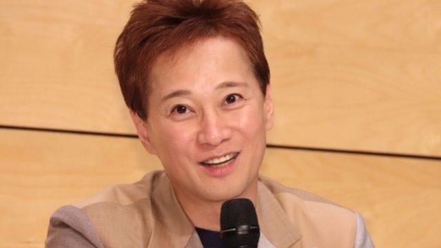 中居正広 結婚相手 武田舞香