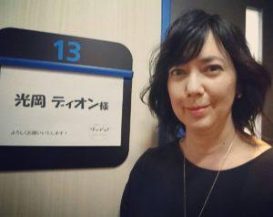 宮沢氷魚 母親 光岡ディオン