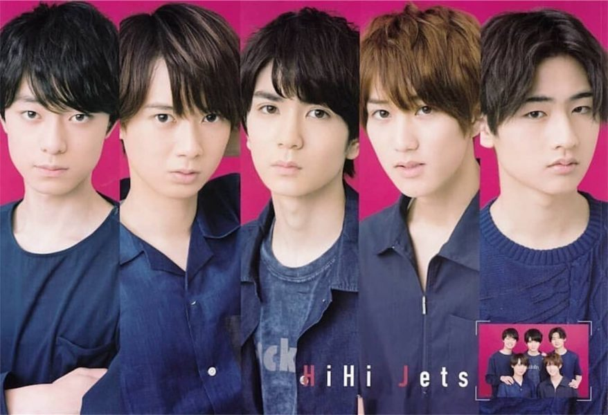 HiHi Jets メンバー