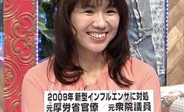 豊田真由子 バイキング