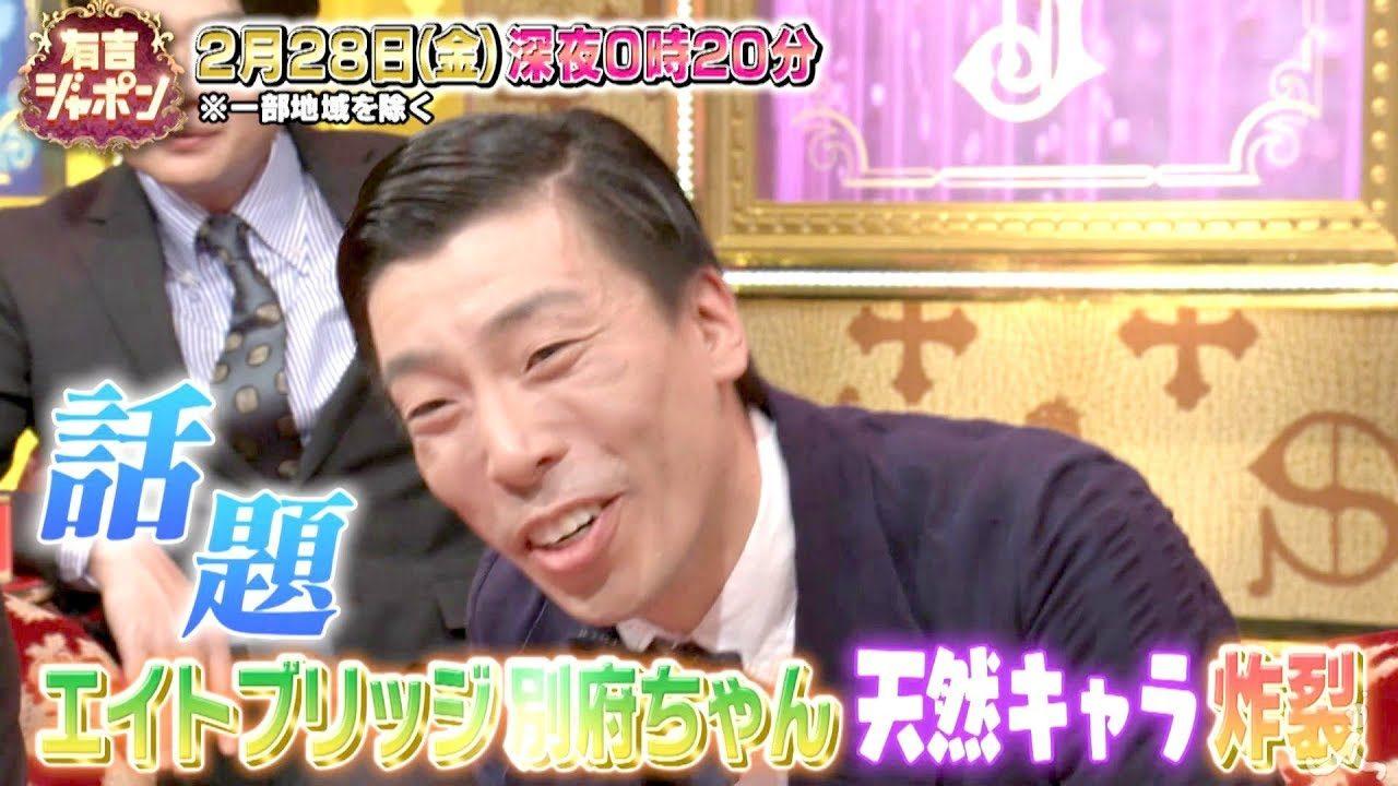 Tv とも ひこ 三浦春馬さん「なぜ、ターゲットに、狙われたのか?(楽園さんのお話)・タンブラーはこれかな・彼女のこと・ダブル春馬の意味」No.167