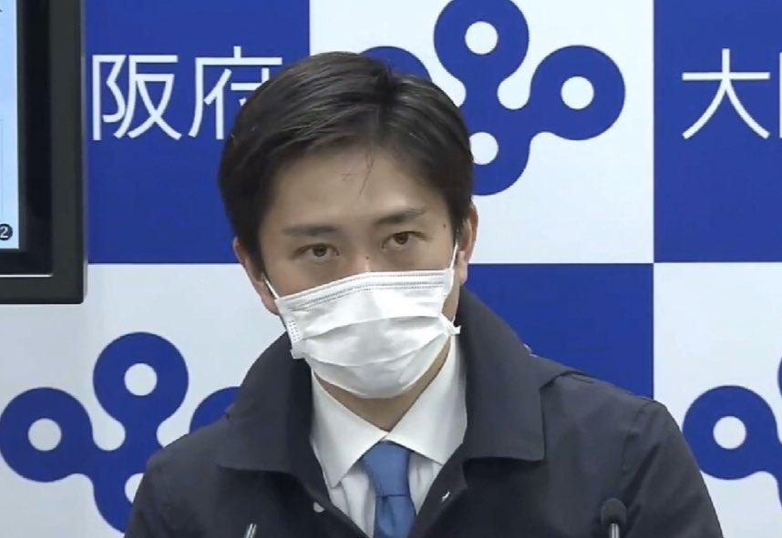 吉村知事 イケメン 有能 カッコいい