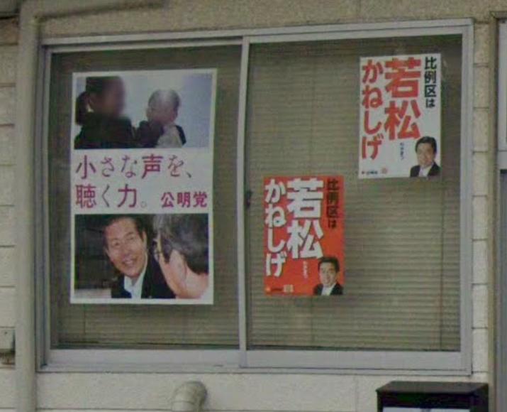アベノマスク 4社目 ユースビオ社 福島 画像