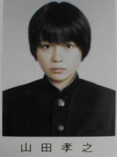 山田孝之 若い頃 デビュー当時 かわいい