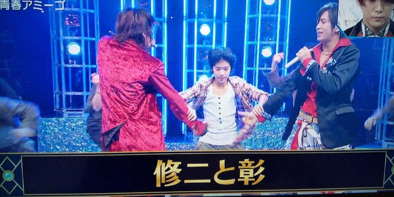 野ブタ 中島裕翔 子役 亀梨 弟 かわいい 青春アミーゴ