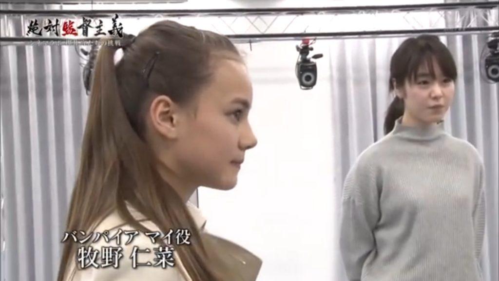 虹プロ Nizi project ヒルマンニナ 牧野仁菜 かわいい 歌上手い 画像