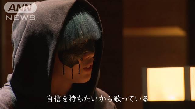 yama 歌手 素顔 顔画像