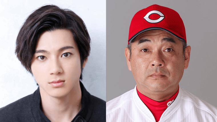 山田裕貴 父親 プロ野球選手