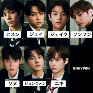 ENHYPEN メンバー プロフィール 見分け方