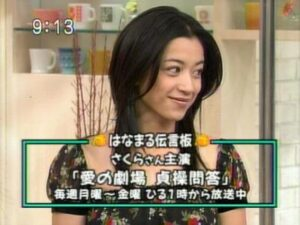 田中圭 嫁 さくら 画像 現在